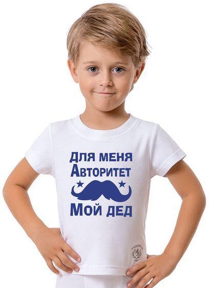 Дед авторитет футболка детская