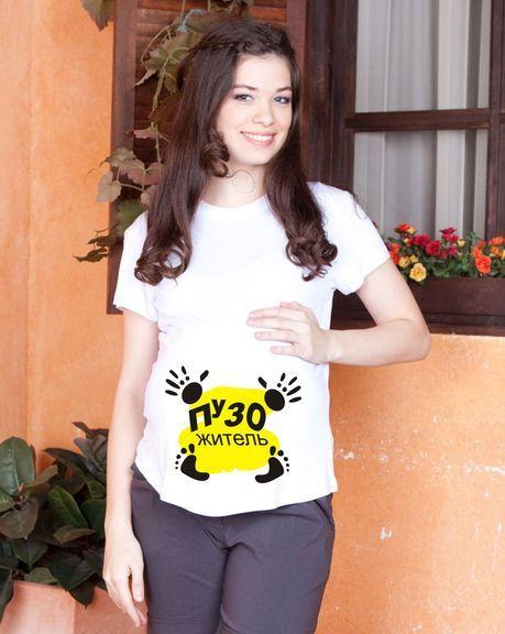 Пузожитель футболка для беременных