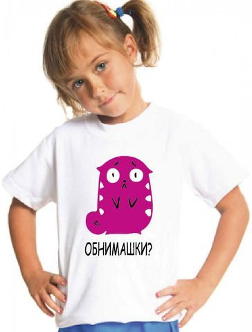 Обнимашки футболка детская
