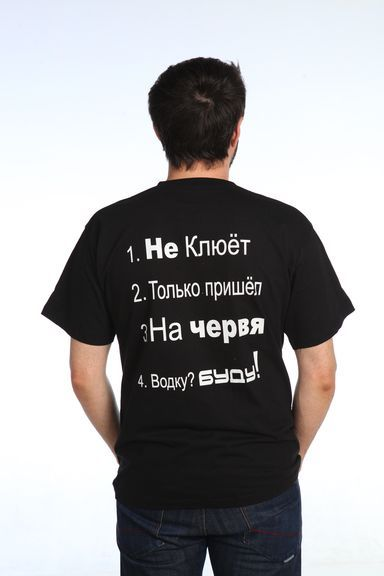 Рыбалка футболка мужская